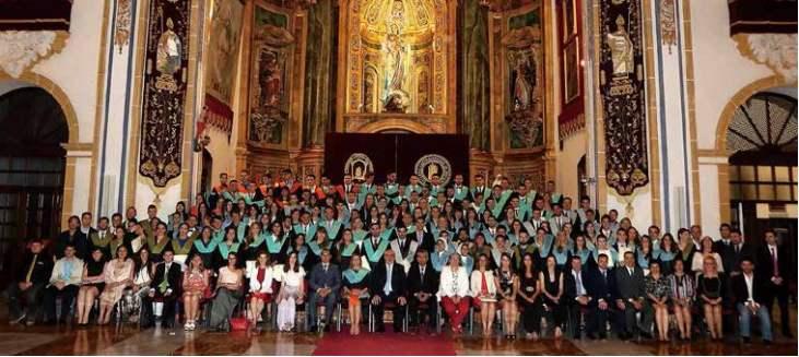 西班牙武康大学毕业典礼