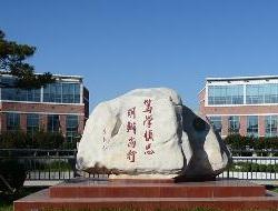 中国社会科学院博士招生网左侧图片